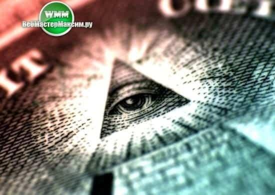 доход банковского вклада