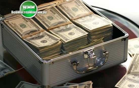 экономия денег полезные советы