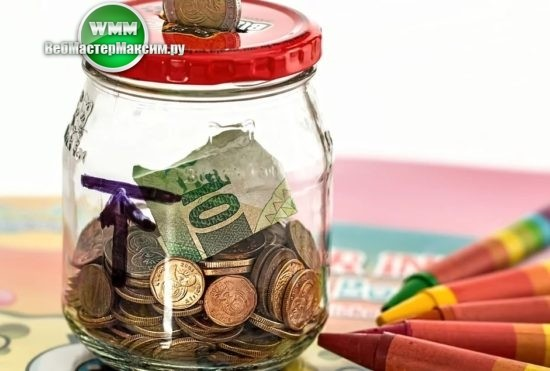 сбербанк зачисление зарплаты