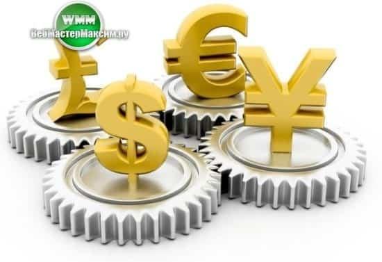валютные пары