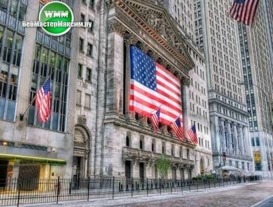 прогноз акций сша