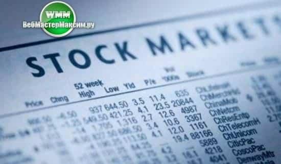 цена акций инвестиции
