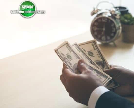 получить денежный доход