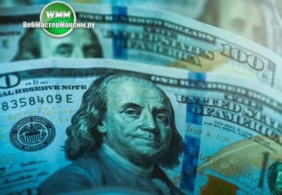 когда доллар стоил 100 рублей