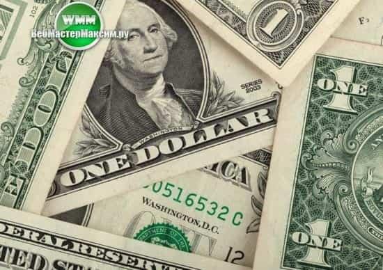 1 доллар 100 рублей