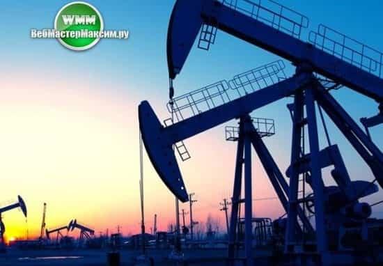 нефть инвестиции