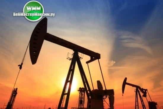 нефть на рынке