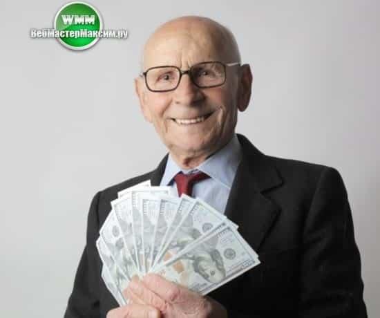 банк обмен валюты