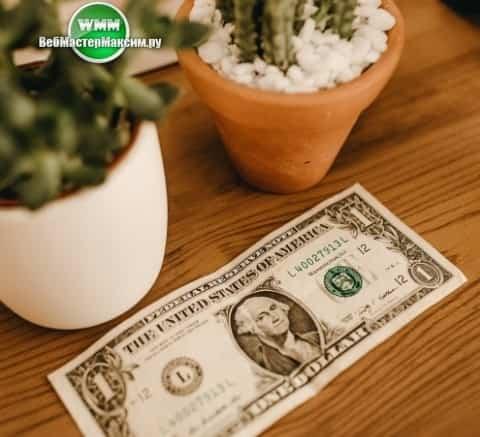 банки обмен валюты курс