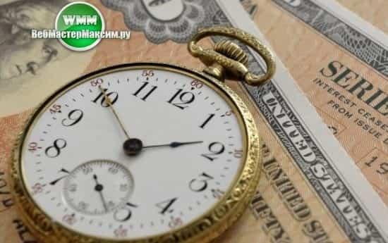 3 работа с облигациями