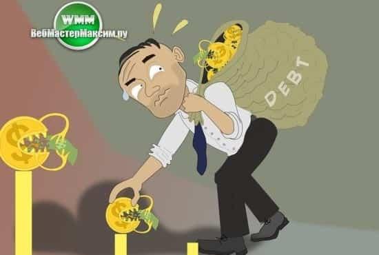 2 бюджет и финансы