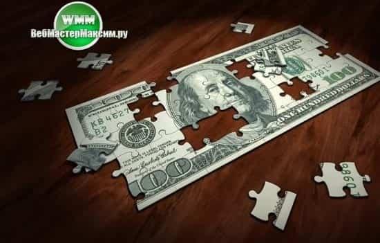 3 суть инвестирования средств