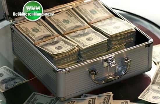 4 основы денежных вложений