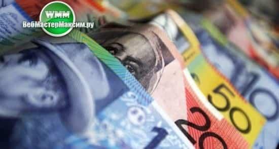 1 использование резервной валюты