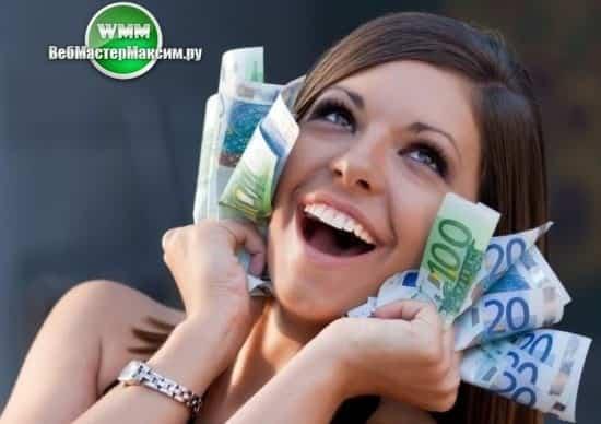 2 как легко зарабатывать деньги