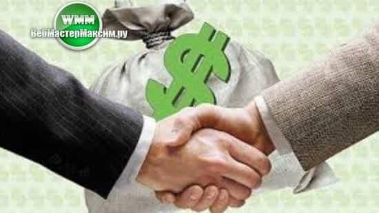 2 как правильно открыть сделки
