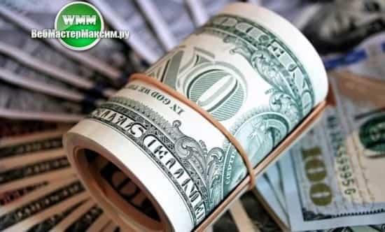 2 работа с резервными валютами