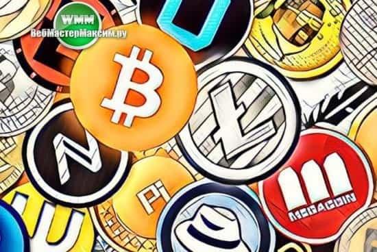 3 основы криптовалюты