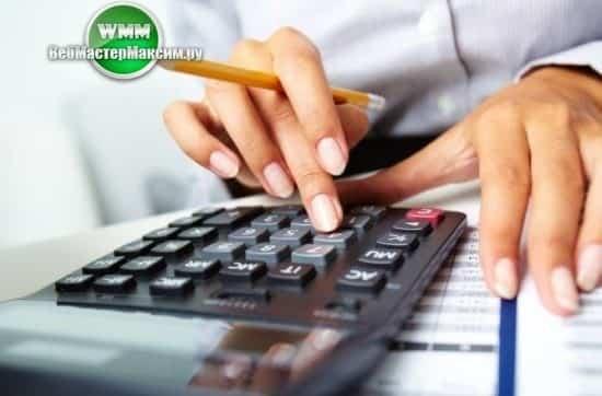 3 ваше финансовое благополучие
