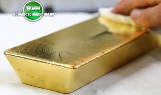 1 торговля золотом