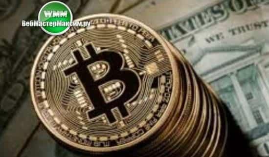 2 как работать с криптовалютой