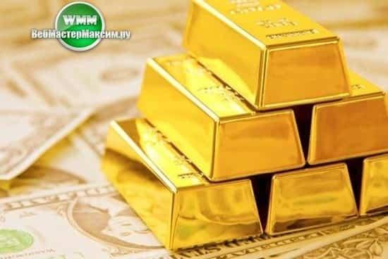2 секреты торговли золотом