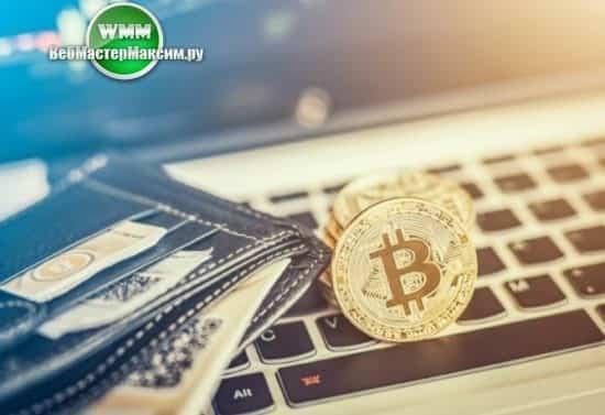 2 суть хранения криптовалюты