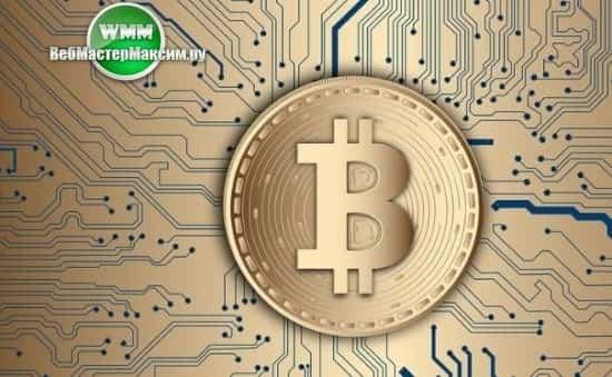 3 работа криптовалюты