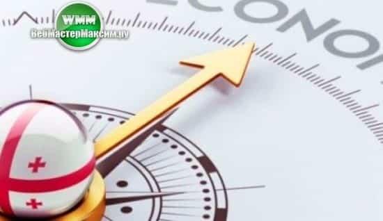5 развитьие труда