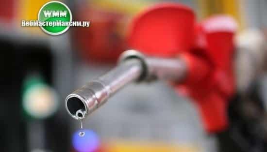 грамотно экономим на бензине