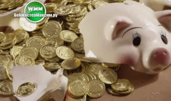 грамотнй фонд денег