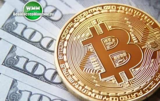 стоимость курса доллара