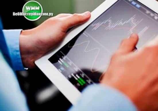 торговля фондовый рынок