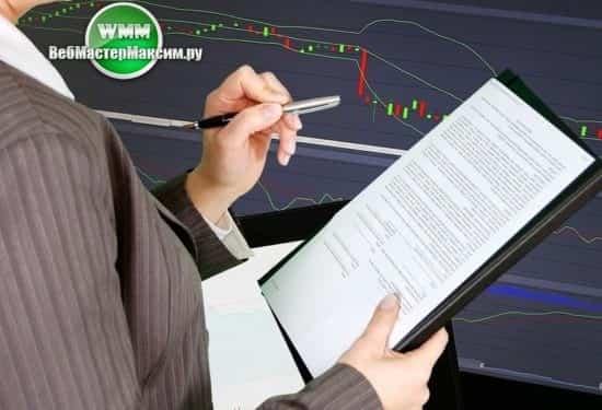 как покупать облигации